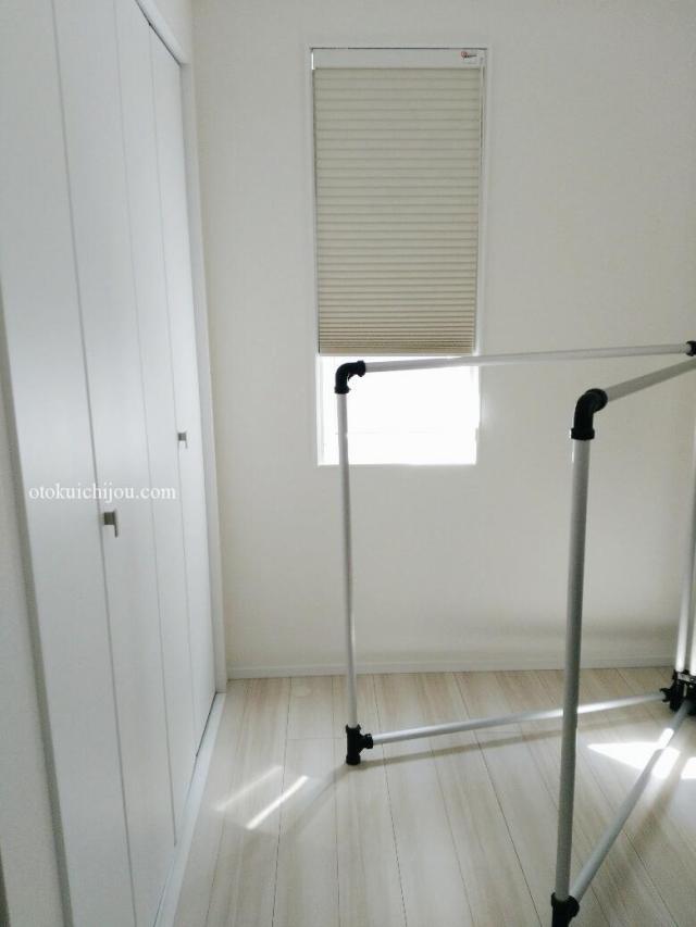 使っていない2階の書斎を部屋干しの場所に