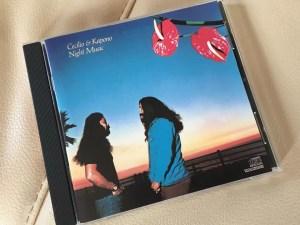 セシリオ&カポノ『ナイト・ミュージック』を聴く