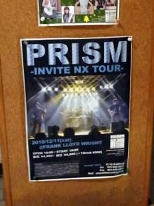 PRISM INVITE NX TOUR:「PRISM」のライブを山形市、フランク・ロイド・ライトで観る