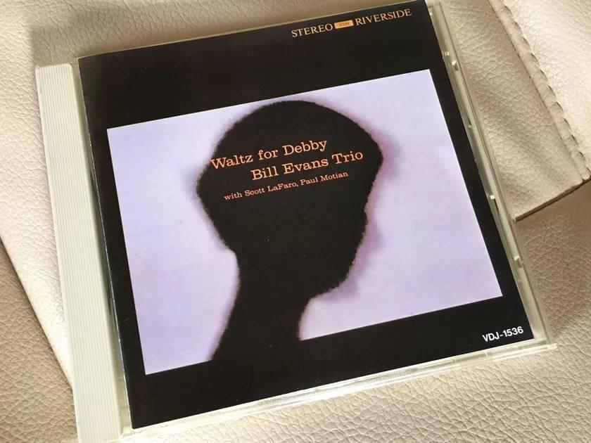 ビル・エヴァンス『ワルツ・フォー・デビー』を聴く