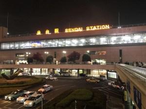 仙台駅:キング・クリムゾンのライブを仙台サンプラザホールで観る。