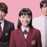 『花のち晴れ〜花男 Next Season〜』神尾葉子の大ファン感想