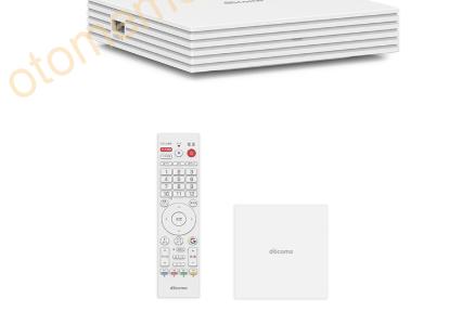 NTTドコモテレビターミナル評判・激安価格で入手しdTV視聴する方法