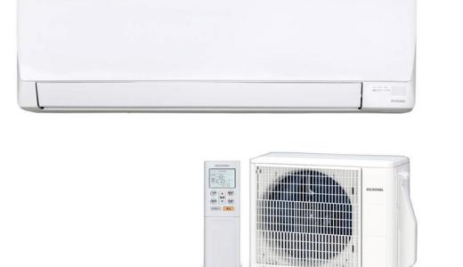 【エアコンの電気代を安くするには?】省エネ節約術7選・扇風機と併用が賢い!