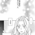 「家政夫のナギサさん」少女コミックを読んだネタバレ感想・口コミ評判
