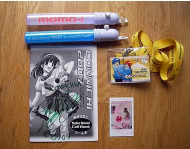 ドイツのアニメオタクイベント「Connichi(コンニチ)」についてドイツ在住日本のコスプレイヤーが調べてみた