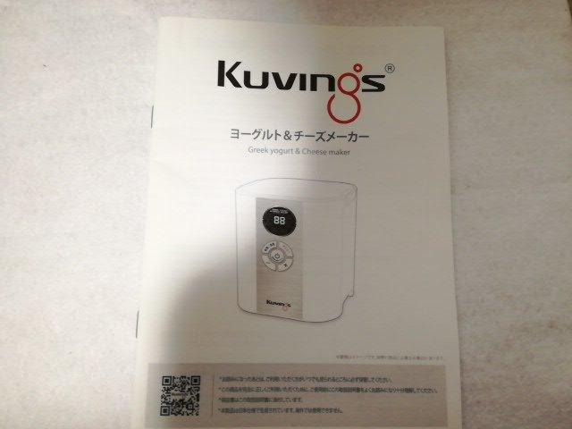 kivings 〔キビングス〕KGY-713SM』