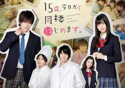 15 Years Old: Starting Today We'll Be Living Together [First Impression]