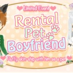 Event Info – Rental Boyfriends – Rental Pet Boyfriends
