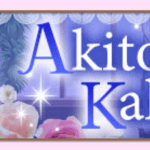 Walkthrough – My Forged Wedding Party – Akito Kakiuchi