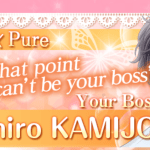 Walkthrough – Office Lover 2 – Kenichiro Kamijo