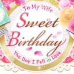 Event Walkthrough – My Forged Wedding Party – Sweet Birthday