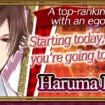 Walkthrough – Secrets in Spades – Haruma Fujisaki