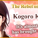Walkthrough – Destined to Love – Kogoro Katsura