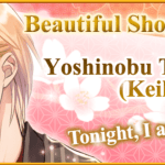 Walkthrough – Destined to Love – Keiki (Yoshinobu Tokugawa)