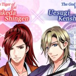 Walkthrough – Samurai Love Ballad Party – Takeda Shingen v Uesugi Kenshin