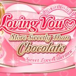 Revival Event – Office Lover 2 – Loving You More Sweetly Than Chocolate