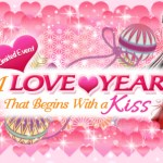 Revival Event Info – Office Lover 2 – A Love Year That Begins With a Kiss