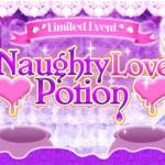 Event Info – Rental Boyfriends – Naughty Love Potion