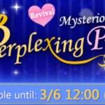 Revival Event Walkthrough – Liar! – Perplexing Presents!