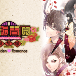 Stream for February 10th and 11th – The Men of Yoshiwara Ohgiya