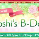 Event Info – Ikemen Sengoku – Hideyoshi's B-Day Fest