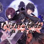 Nightshade/百花百狼 by D3 Publisher