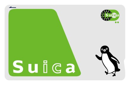 suica_1