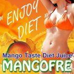 マンゴフリー マンゴー味の美味しい痩身ダイエットジュース