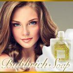 バブリッチソープ 肌再生洗顔泡の美容石鹸
