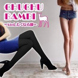 chuchuバンビ