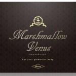 マシュマロヴィーナス 新部宏美も愛用しているプエラリアゼリー!