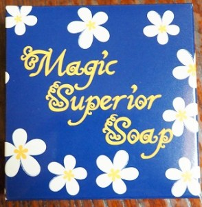 Magic Superior Soapの画像