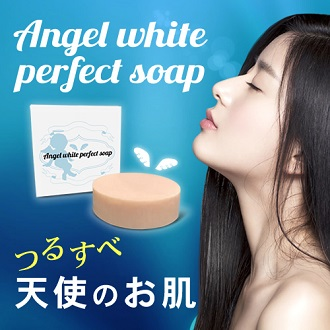 Angelwhiteperfectsoap