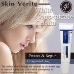 Skin Verite White Concentrate Cream 薬用シミ消しクリーム!
