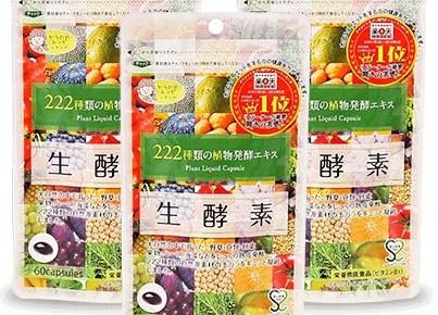 222種類の植物発酵エキス 生酵素
