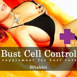 Bust Cell Control