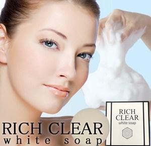 リッチクリアホワイトソープ お得に購入できるページへリンクされている石鹸の画像
