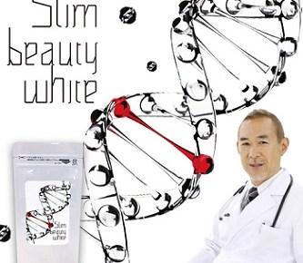 スリムビューティーホワイト 公式通販窓口にリンクされている画像