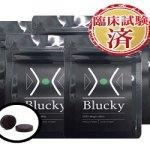 Bluky黒の痩身錠 割引通販窓口とリンクしている画像