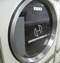乾燥器の画像