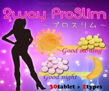 2way Pro Slim プロスリム 公式通販ページへ