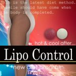"""切らない脂肪吸引""""リポコントラスト""""をサプリ化したと話題のリポコントロール!"""