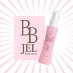 ボディーバーニングジェル 通称、BBJELというスリミングジェルでフットケア!