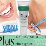 ダイエット歯磨き粉が登場!Plusはホワイトニングにも優れた新ジャンル!