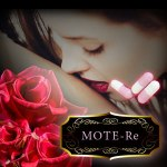MOTE-Reは楽天、amazonでの取扱いはある?最安値ショップを徹底調査!
