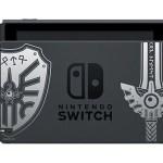 Nintendo Switch ドラゴンクエストXI S ロトエディションの予約販売受付中!