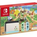 Nintendo Switch あつまれ どうぶつの森セットがau PAYマーケットのDandyストアで4万2398円!
