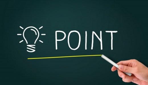 ブログを始めよう! 通信教育で学んだことは全く使っていません・・ 何故?