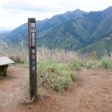 気軽に楽しめる山 丹沢や宮ケ瀬湖の眺めが最高 南山と権現平